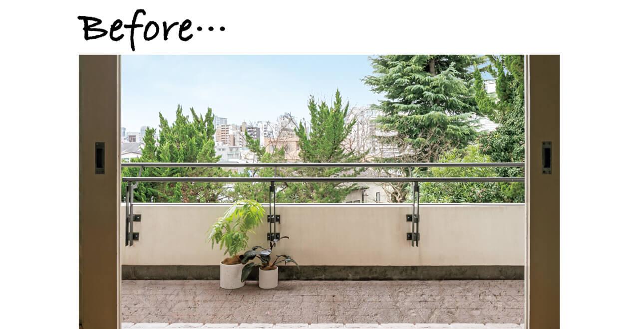 見慣れたいつものベランダの風景。せっかく日当たりのいいスペースなのに、洗濯ものを干したり、プランターを置くだけになっているのはもったいない! ぜひアレンジを。