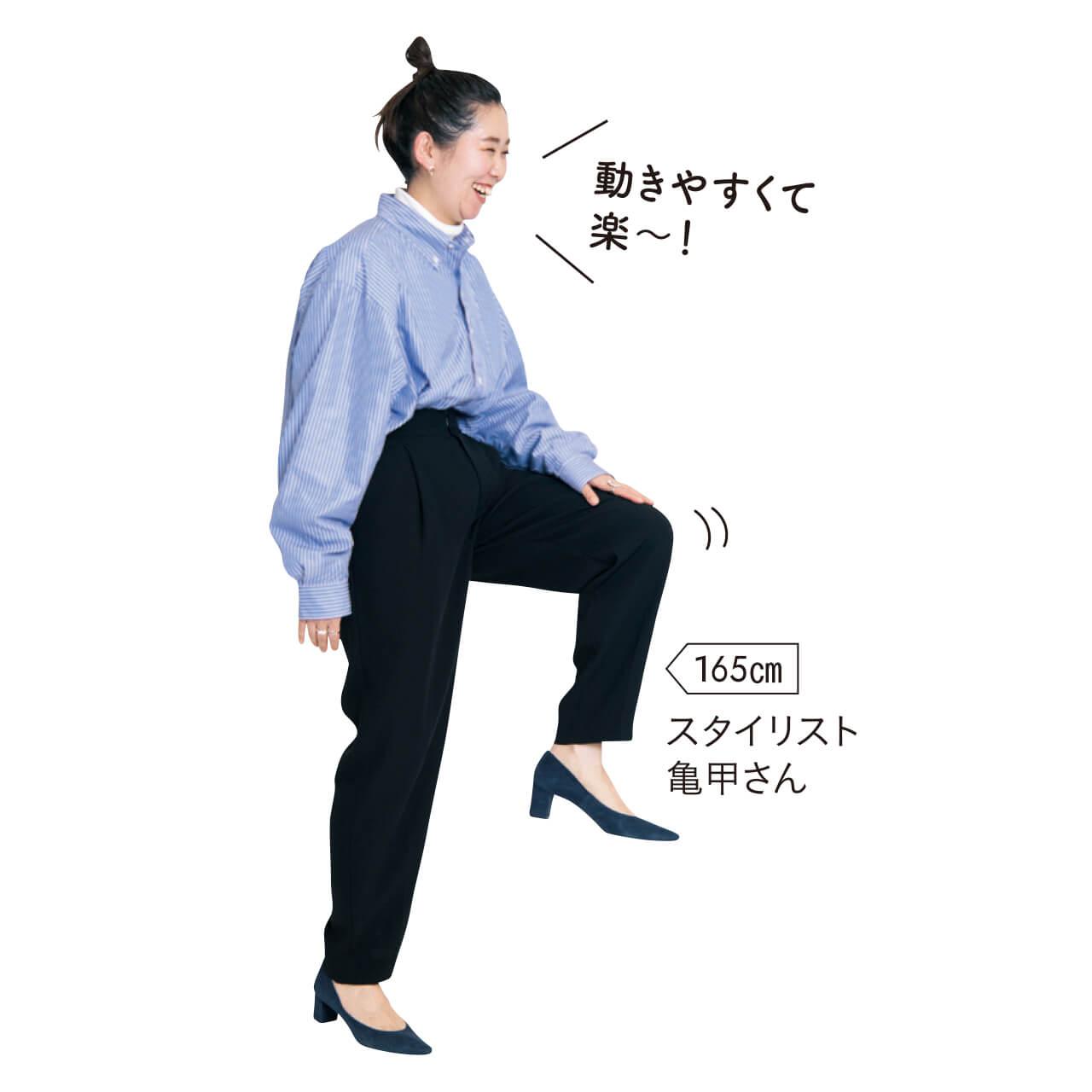 N.O.R.C by the lineの「ジョーゼットストレートパンツ」165cm スタイリスト亀甲さん「動きやすくて楽〜!」