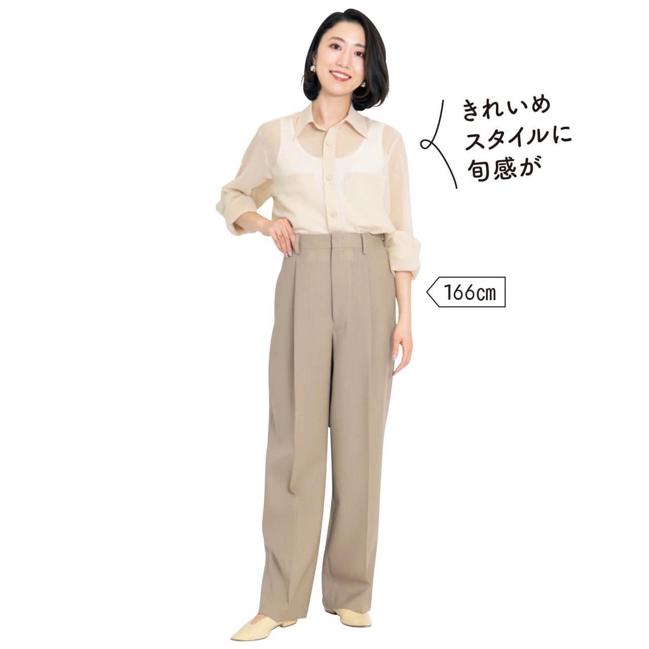 166cm LEEキャラクター山本さん「きれいめスタイルに旬感が」