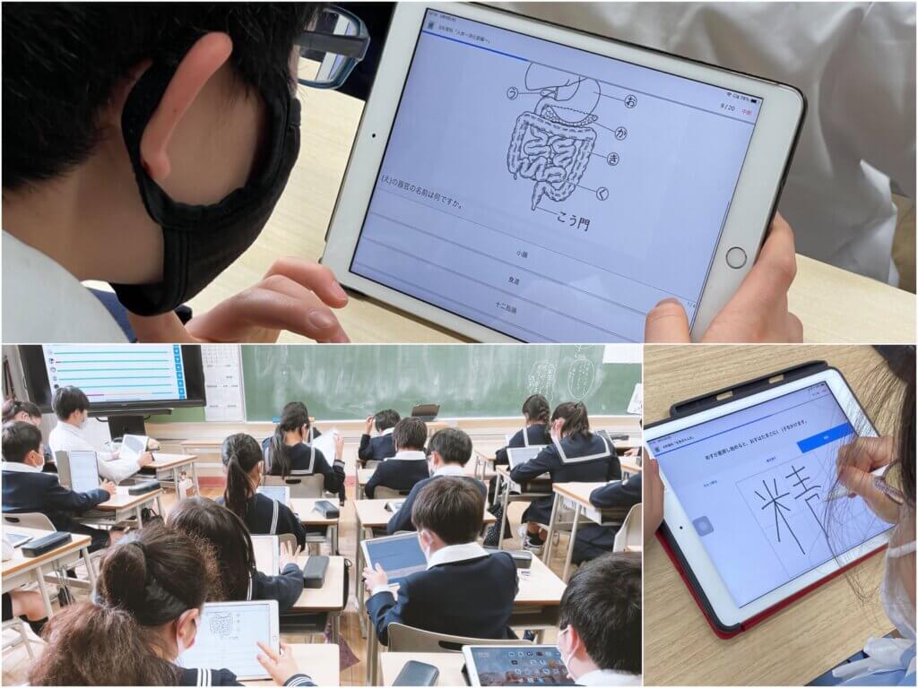 ICT教育画像イメージ タブレット授業  AIドリル