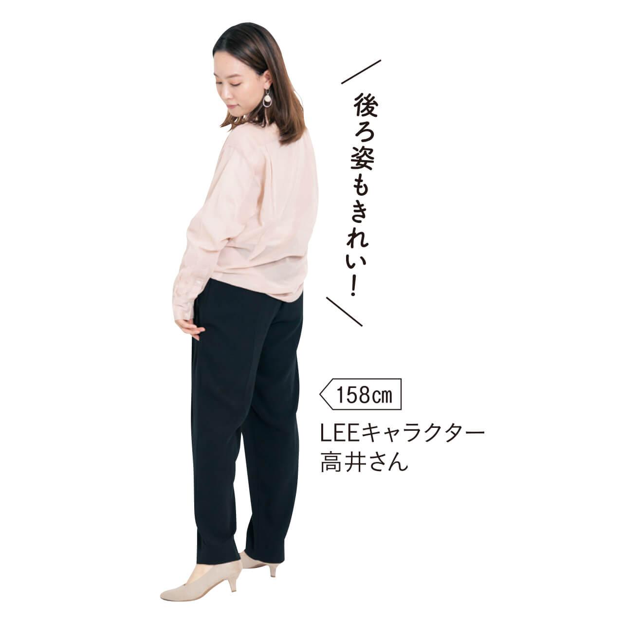 N.O.R.C by the lineの「ジョーゼットストレートパンツ」158cm LEEキャラクター高井さん「後ろ姿もきれい!」