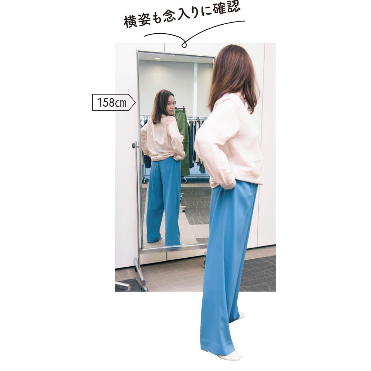 Editionの「ジョーゼットタックパンツ」を試着!158cm LEEキャラクター高井さん「横姿も念入りに確認」