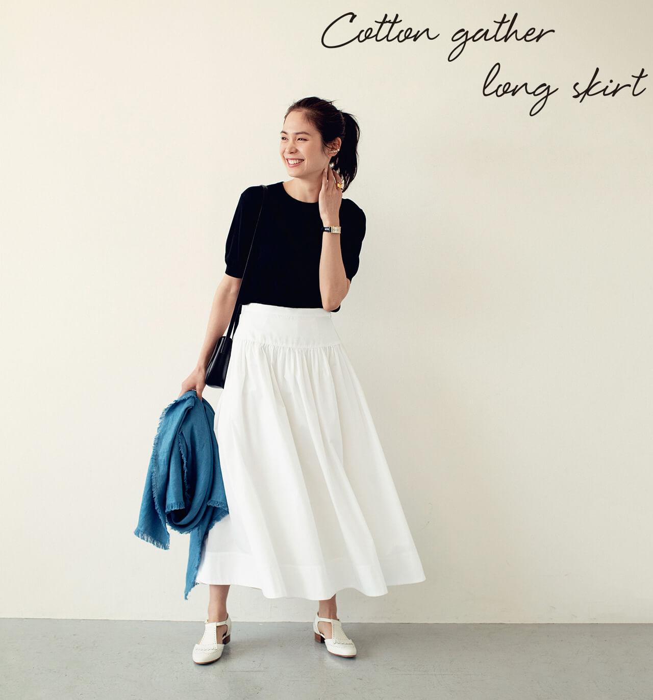 12closet 切り替えコットンギャザースカート ¥14850