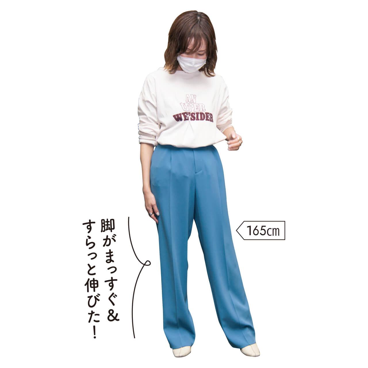 Editionの「ジョーゼットタックパンツ」を試着!165cm ライター榎本さん「脚がまっすぐ&すらっと伸びた!」