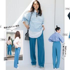 【きれい色美脚パンツが使える!】Editionの「ジョーゼットタックパンツ」試着隊コメントは?