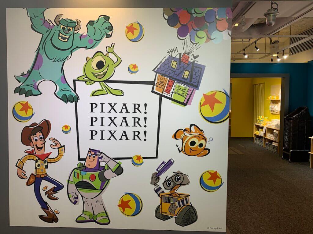 PIXAR! PIXAR! PIXAR! イベント画像