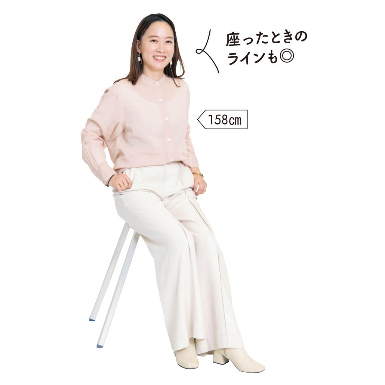 158cm LEEキャラクター高井さん「座ったときのラインも◎」