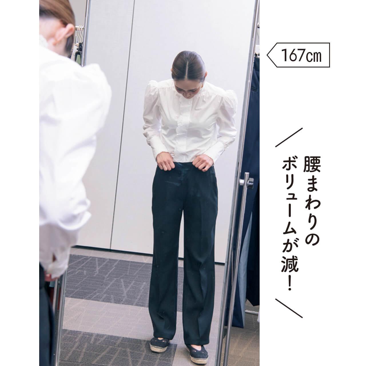 167cm LEEキャラクター大橋さん 腰まわりの ボリュームが減!
