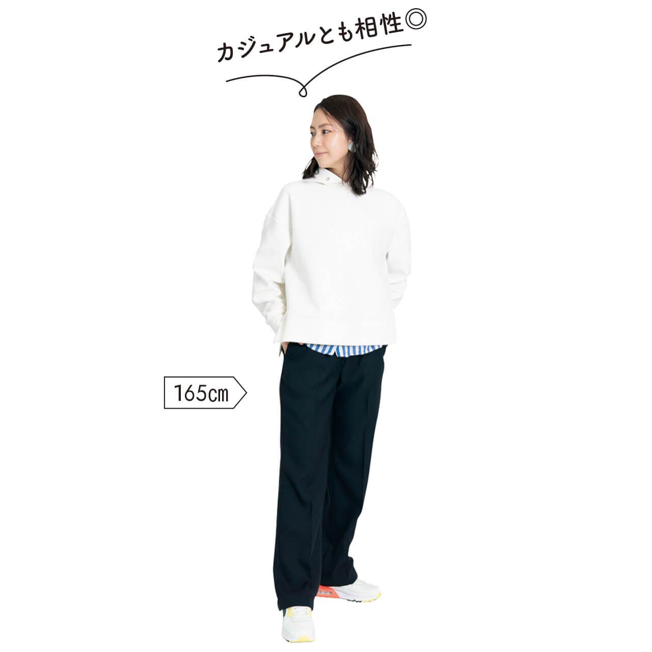 165cm LEEキャラクター齋藤さん カジュアルとも相性◎