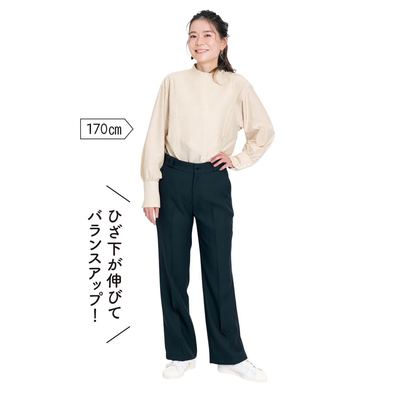 170cm LEEキャラクター山口さん ひざ下が伸びて バランスアップ!