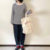 【GU】デニムバルーンアンクルパンツを濃淡イロチ買い!…人気7記事まとめ【100人隊】