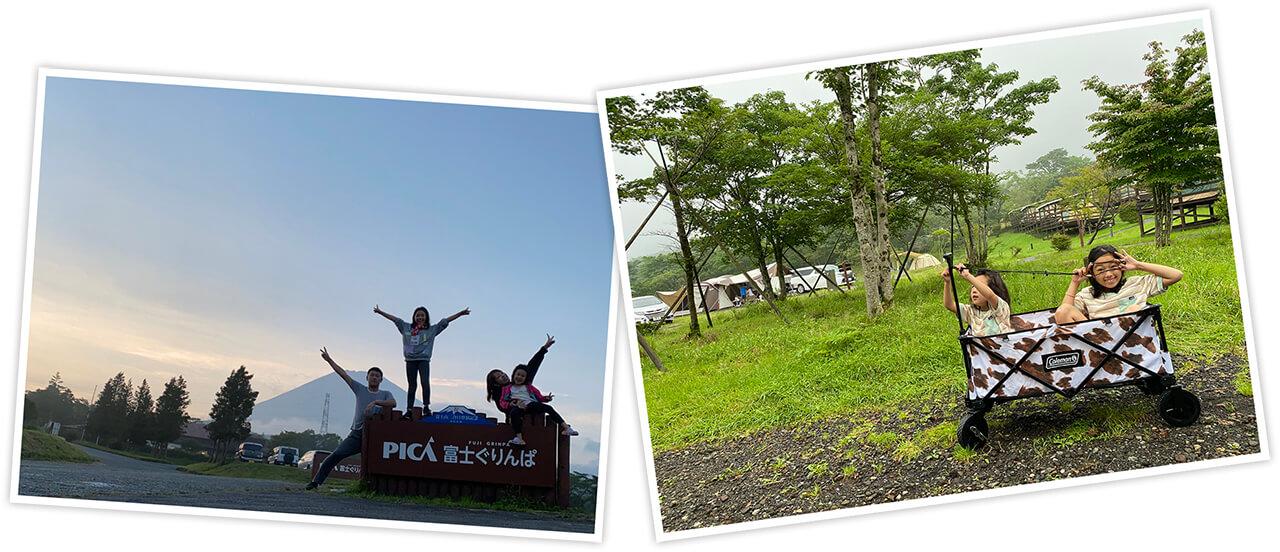 LEE100人隊No.060 べえやんさんのPICA富士ぐりんぱでのキャンプ写真