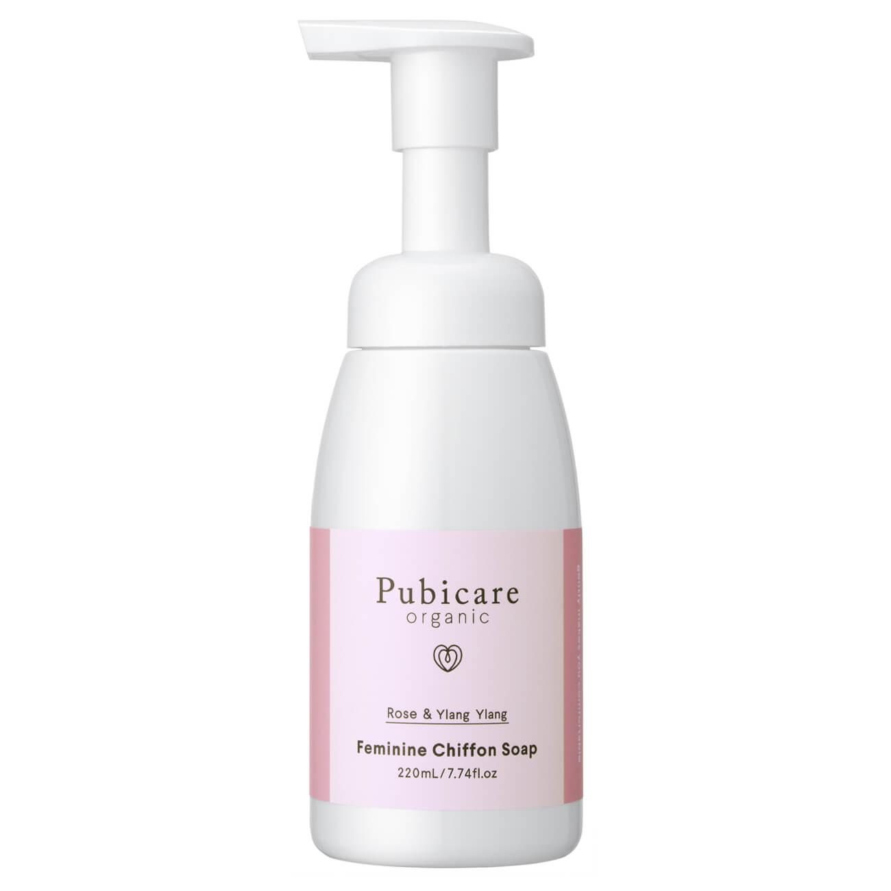 Pubicare organic フェミニンシフォンソープ 低刺激ながらまろやかな泡でしっかり清潔に ¥2310/たかくら新産業