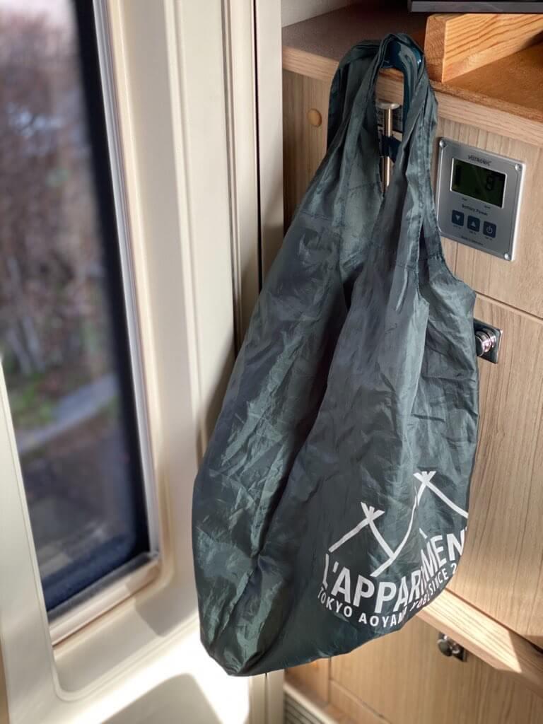 マコト的、旅の持ち物、エコバッグ