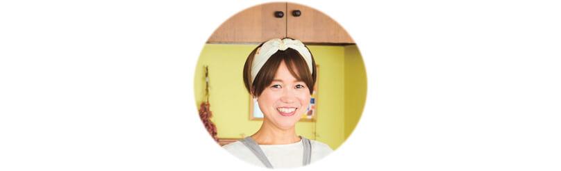 料理家・フードスタイリスト 黄川田としえさん