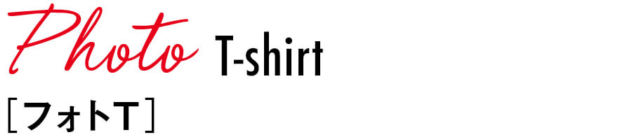 Photo T-shirt [フォトT]