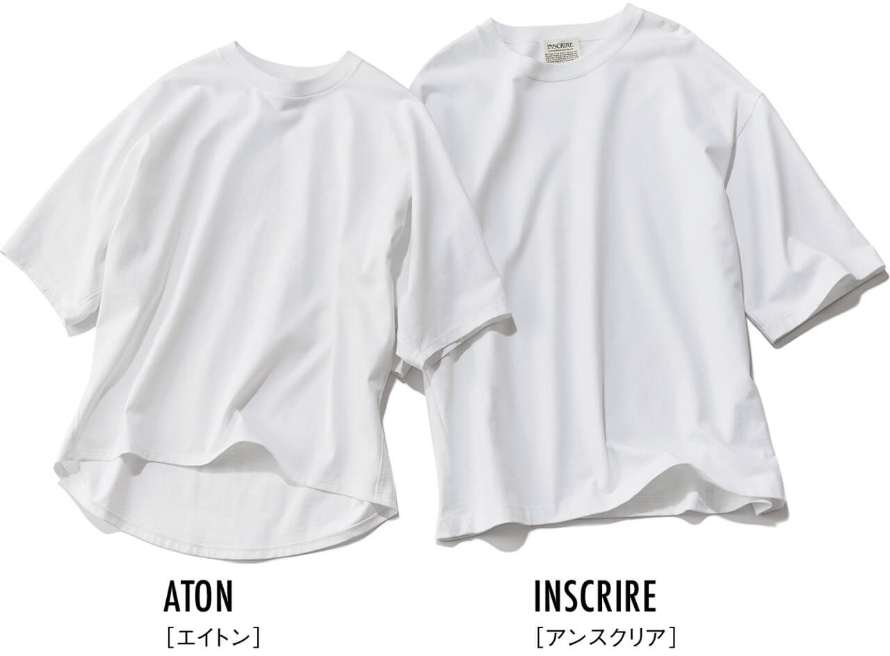 (左)ATON[エイトン](右)INSCRIRE[アンスクリア]
