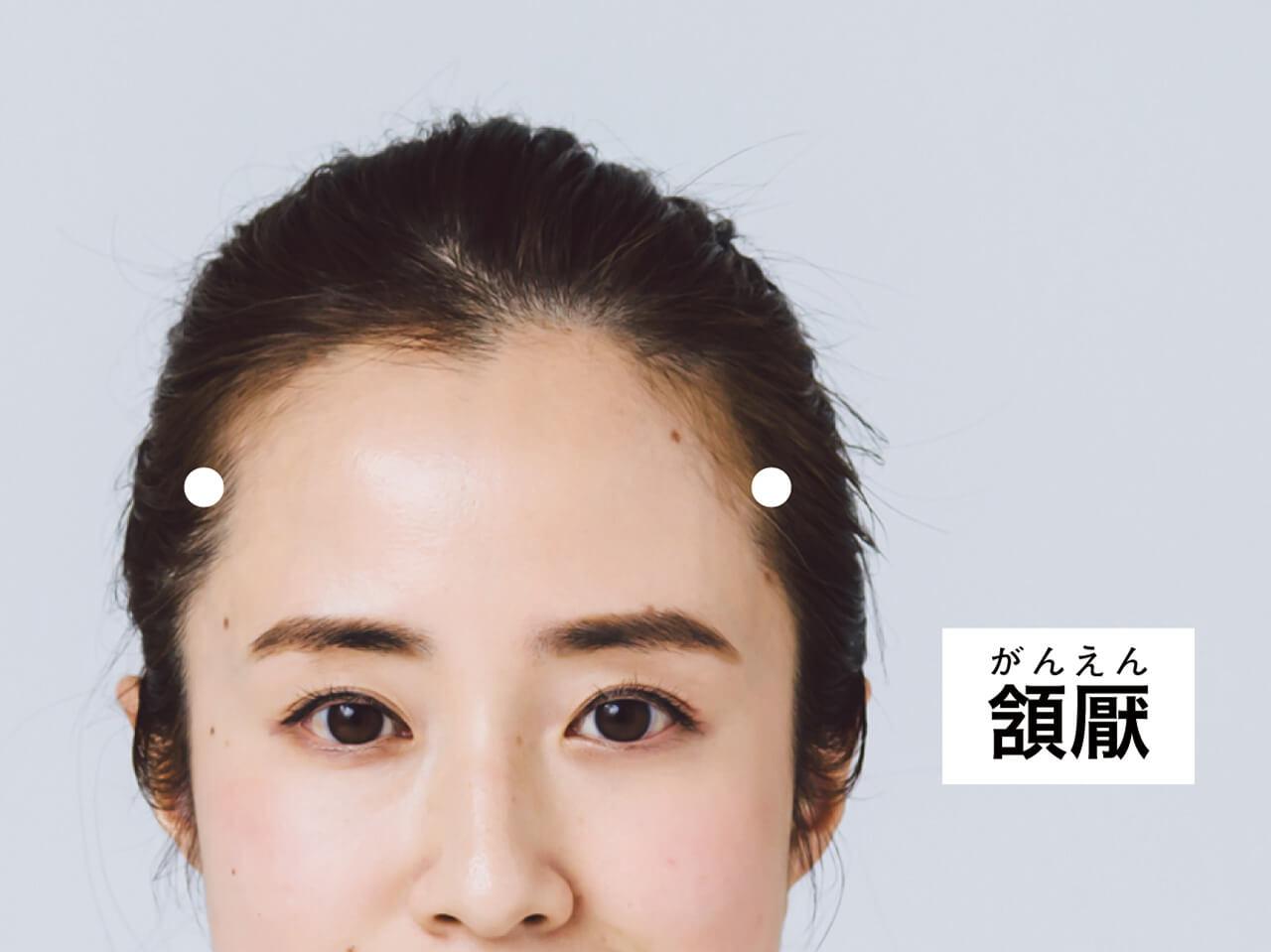 頷厭(がんえん) モデル/内藤恵美さん(LEEキャラクター)