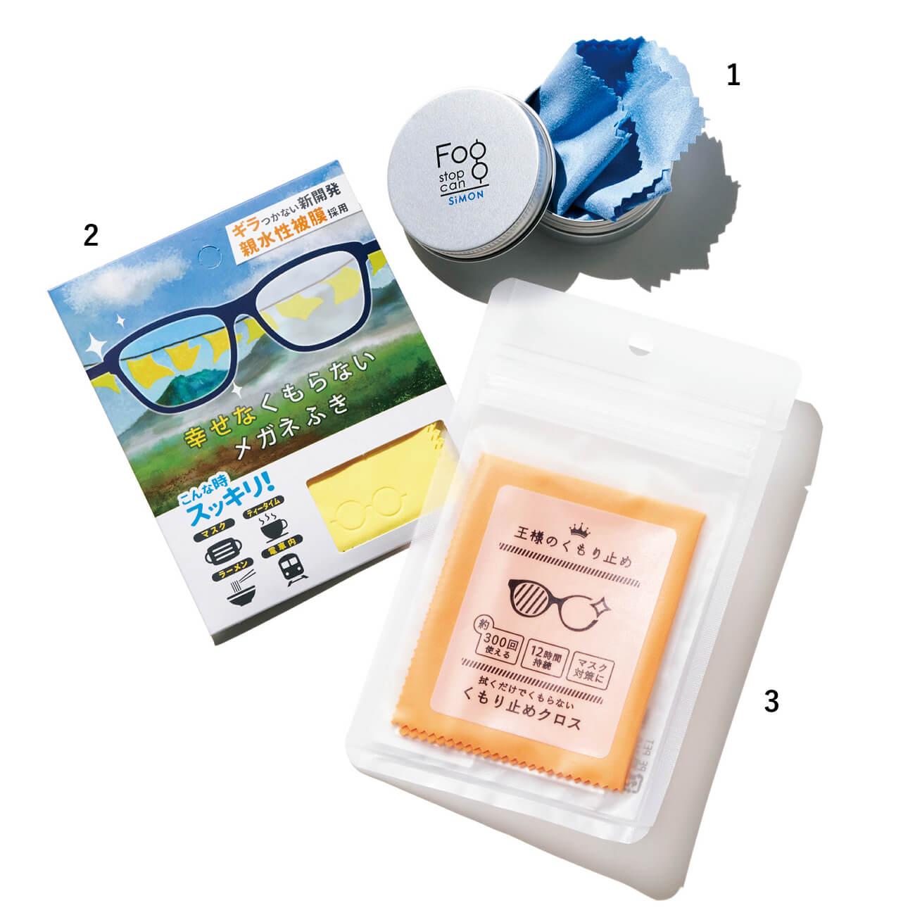 ❶クロスの乾燥を防ぎながら清潔に持ち歩ける、手のひらサイズの缶付き。約300回使用できます。フォグストップ缶¥1320/眼鏡市場お客様相談室 ❷約12時間くもり知らずが叶います。1枚で約300回まで使用可能。特殊なコーティングが、レンズのぎらつきを防ぎます。幸せなくもらないメガネふき¥1270/渋谷ロフト(コパ・コーポレーション) ❸密閉可能なパッケージは、そのまま携帯用として使用できます。全12種の色・柄展開からお気に入りを見つけて! 1回の使用で効果持続は約12時間。王様のくもり止め¥1300/渋谷ロフト(3carat)