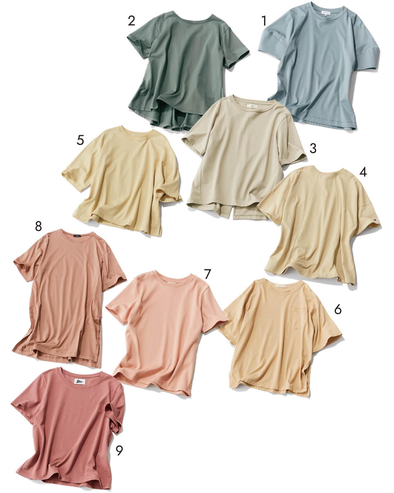 Nuance-ColorT-shirt-Catalogue
