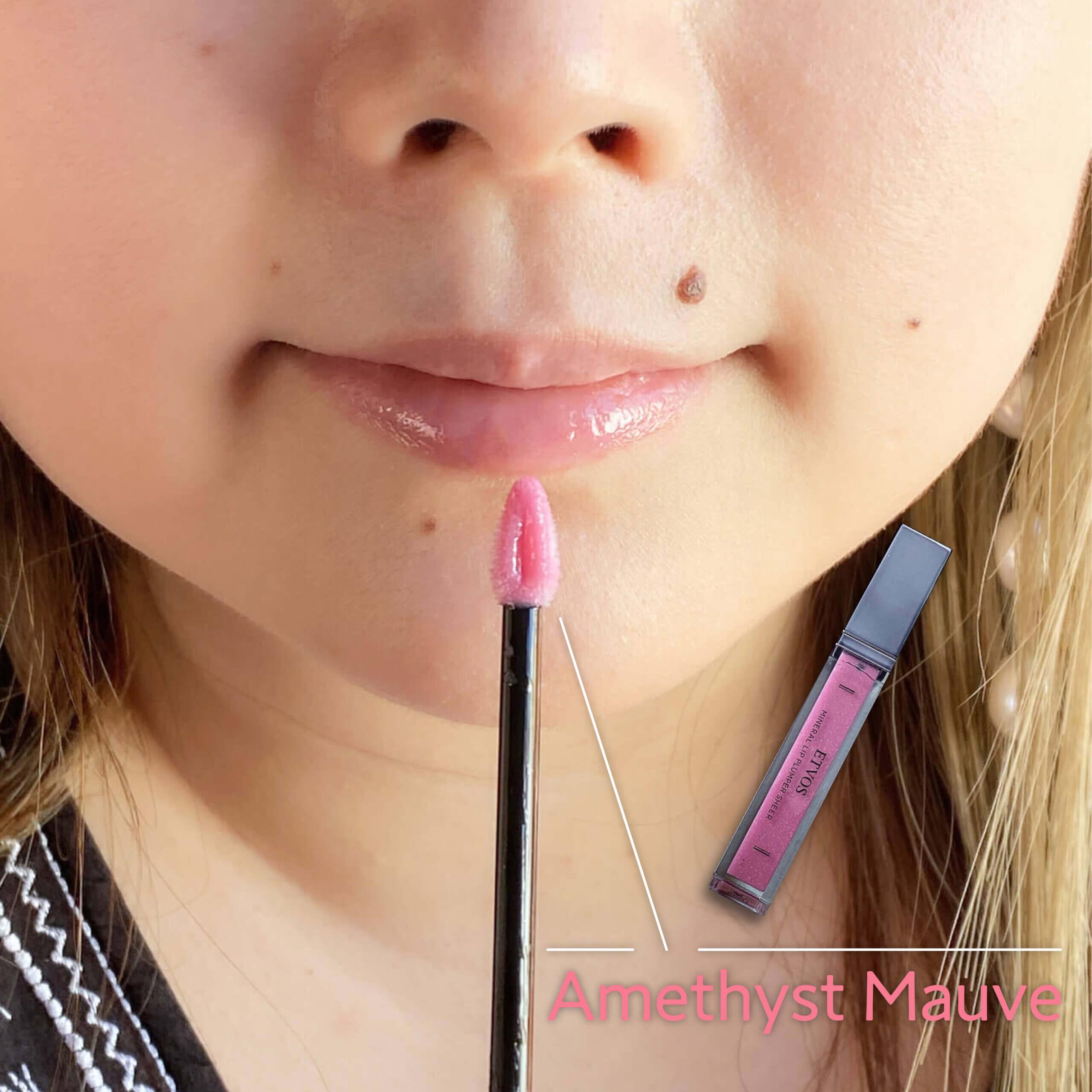 ほんのり色づくラベンダーカラー。素の唇にのせると、パープルっぽいシアーなピンク色のぷっくり唇に。手持ちのピンクリップの上に重ねて使ってもよさそう♪