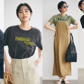 """【大人に似合うロゴTシャツの選び方】""""お土産T""""っぽく見えないチョイスを!"""