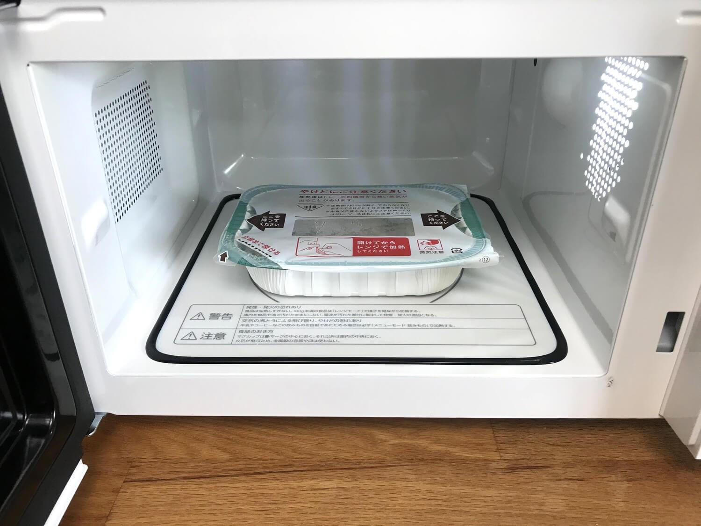 ランチや子供のおやつにも便利な冷凍パスタも袋の表示を見なくてもおまかせで温めOK