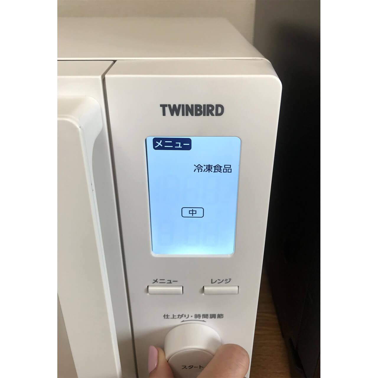 「メニュー」ボタンで「冷凍食品」を選び、ダイヤルで仕上がり具合を選んでスタートボタンを押します