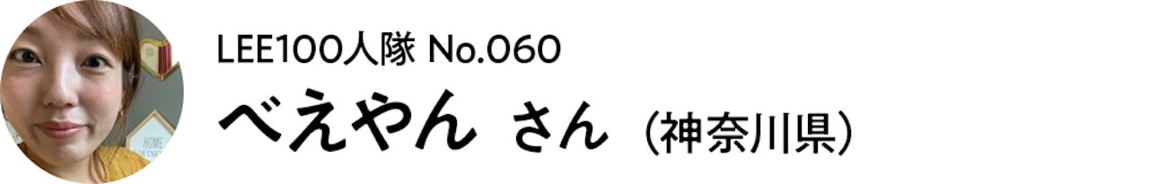 2021_LEE100人隊_060 べえやん