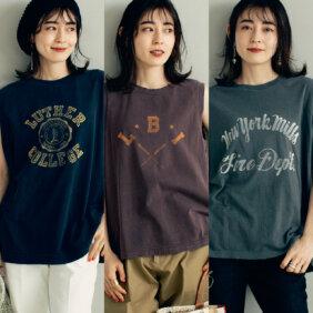 ヴィンテージライクなデザインが魅力的な「アール ジュビリー」のTシャツ3選!