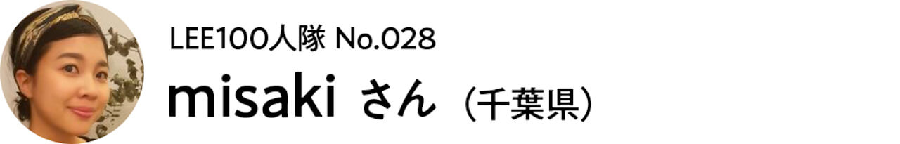 2021_LEE100人隊_028 misaki