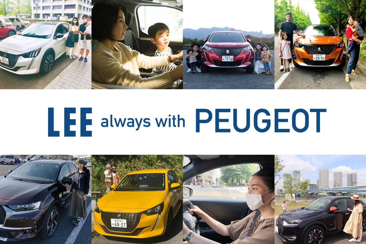 LEE always with PEUGEOT