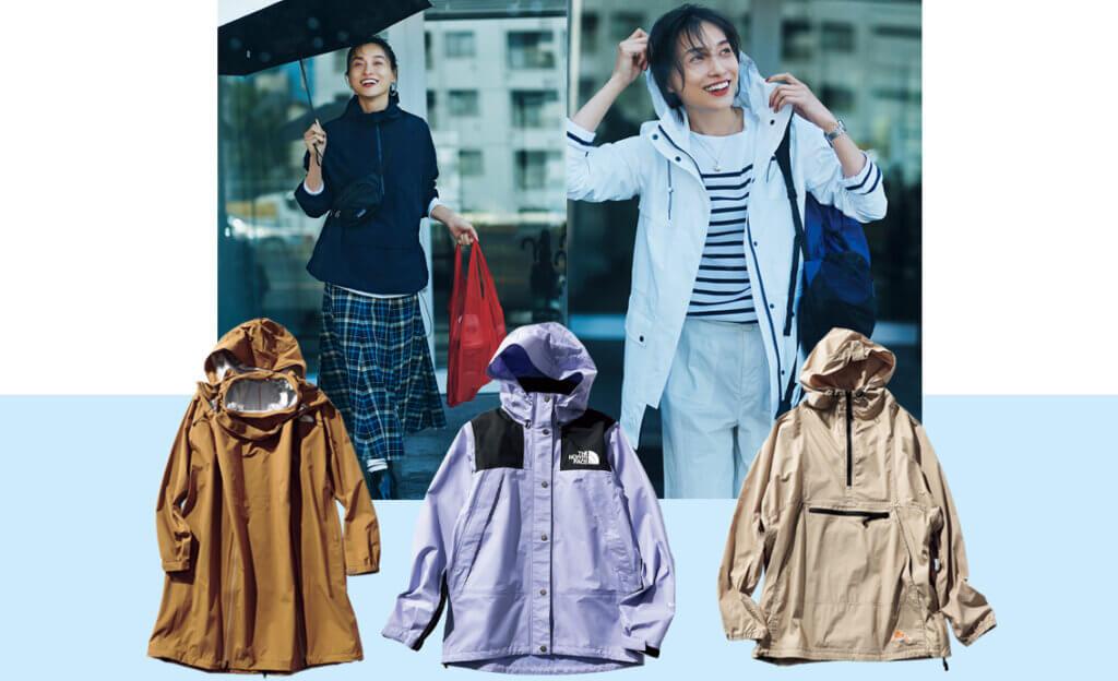 【2021最旬マウンテンパーカ5選】THE NORTH FACE、ケルティ…なら突然の雨も怖くない!