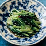 アイキャッチ画像:【「台湾定食」でおうち旅】「青菜炒め」レシピ/真藤舞衣子さん