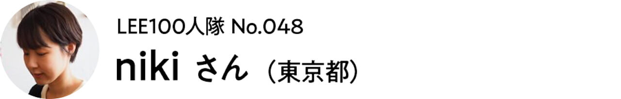 2021_LEE100人隊_048 niki