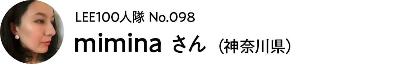 2021_LEE100人隊_098 miminaさん
