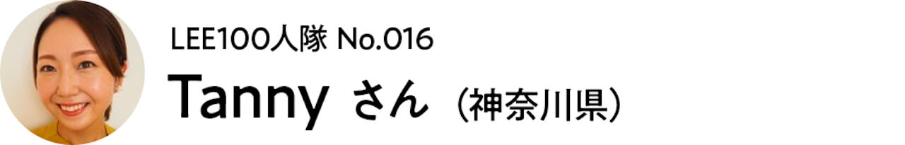 2021_LEE100人隊_016 Tanny