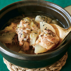「骨付き鶏ももの参鶏湯風」レシピ/ワタナベマキさん