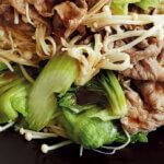 アイキャッチ画像:【フライパンひとつでしゃぶしゃぶ】「しゃぶしゃぶサラダ」レシピ/藤井 恵さん