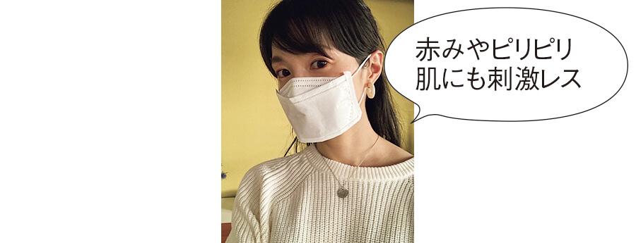 美容ジャーナリスト 鵜飼香子さん 赤みやピリピリ 肌にも刺激レス