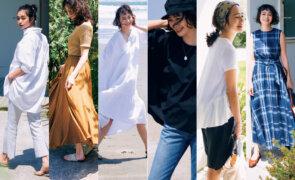 【風通しのいい服で涼しく着やせコーデ6選】30代・40代の新スタンダードはこれ!