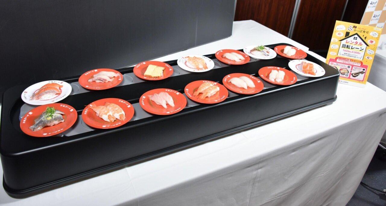 かっぱ寿司のレンタル用回転寿司レーン