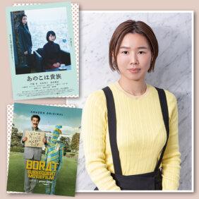 多様な価値観に触れるきっかけに。映画監督 岨手由貴子さんが作品に込めた思い