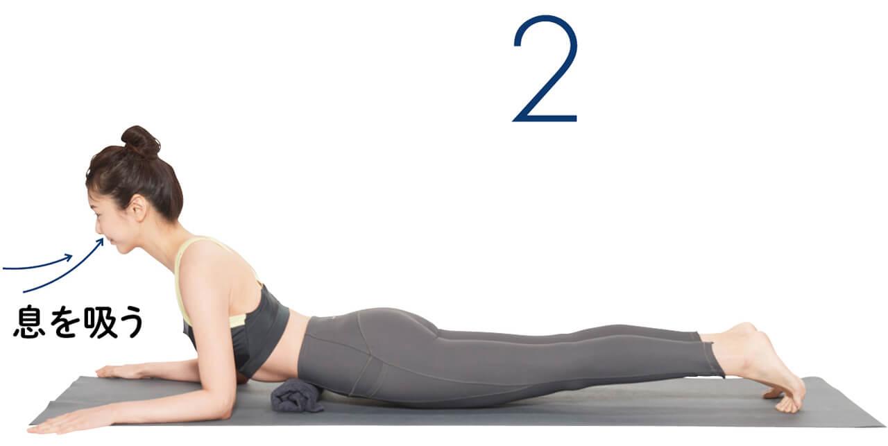 2.息を吸いながら、両ひじをやや内側に寄せて手で床を押して背中を反らす。反らす→戻すを6~8回繰り返す。 息を吸う モデル/梅田瑠実さん