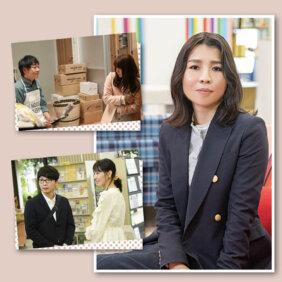 TBSドラマプロデューサー 岩崎愛奈さんの「多様性を認める」ドラマづくり