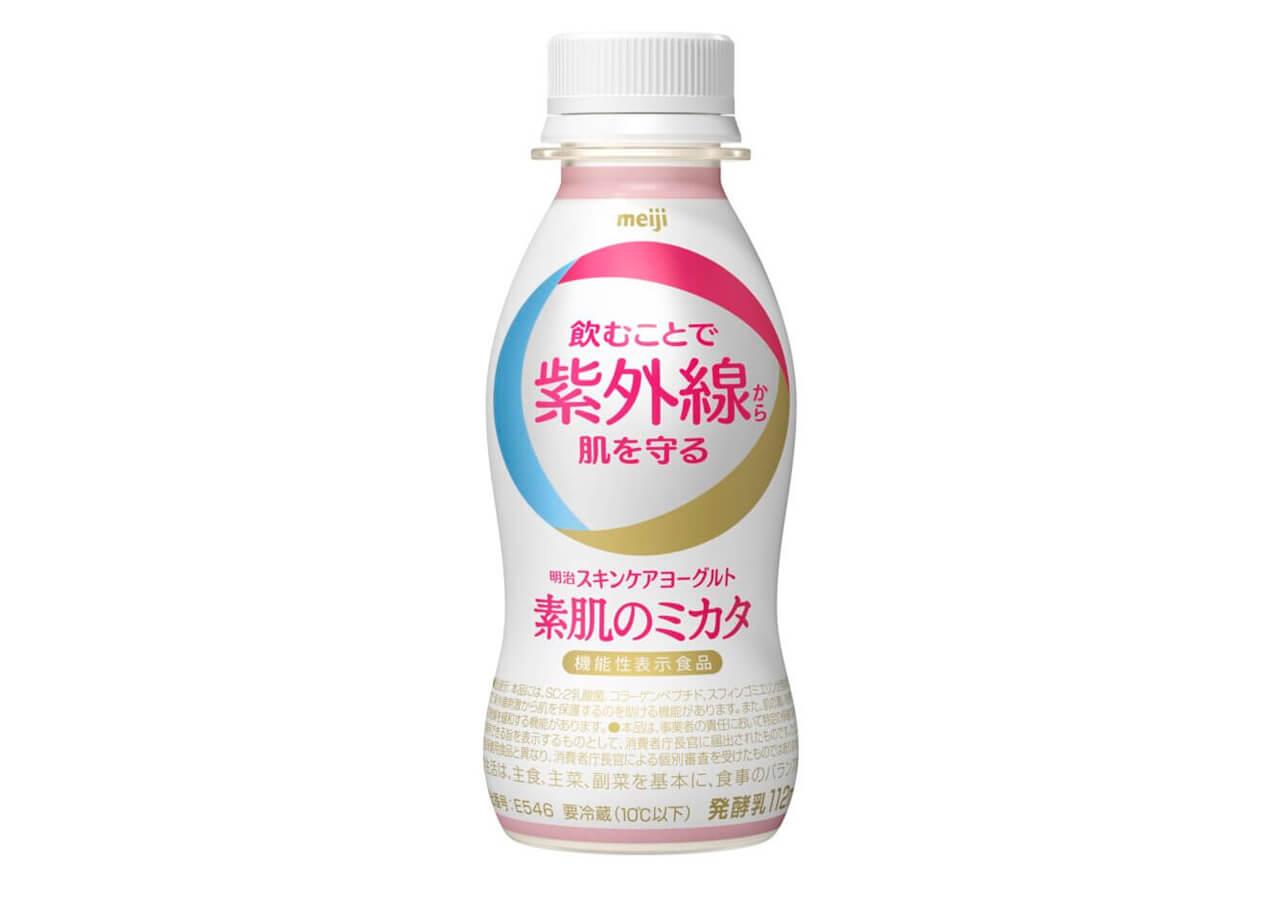 飲むことで紫外線から肌を守る! 明治スキンケアヨーグルト「素肌のミカタ」