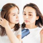 【髪悩みに効く「ブロー」テク】広がり派、ぺしゃんこ派も毎朝楽ちん!