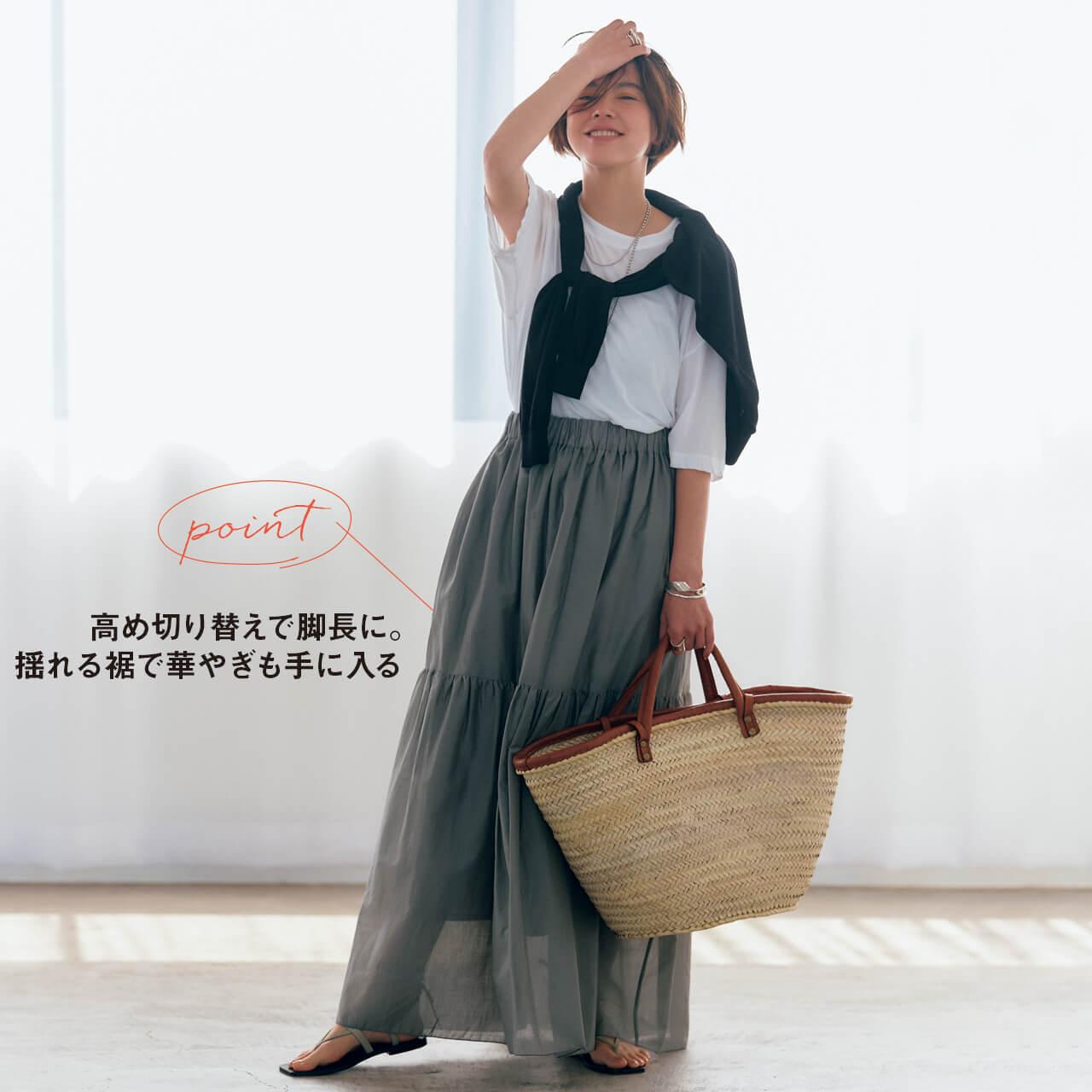 浅見れいな さん ティアードスカートも透け素材なら 上品な可愛げと軽さが手に入る point 高め切り替えで脚長に。 揺れる裾で華やぎも手に入る