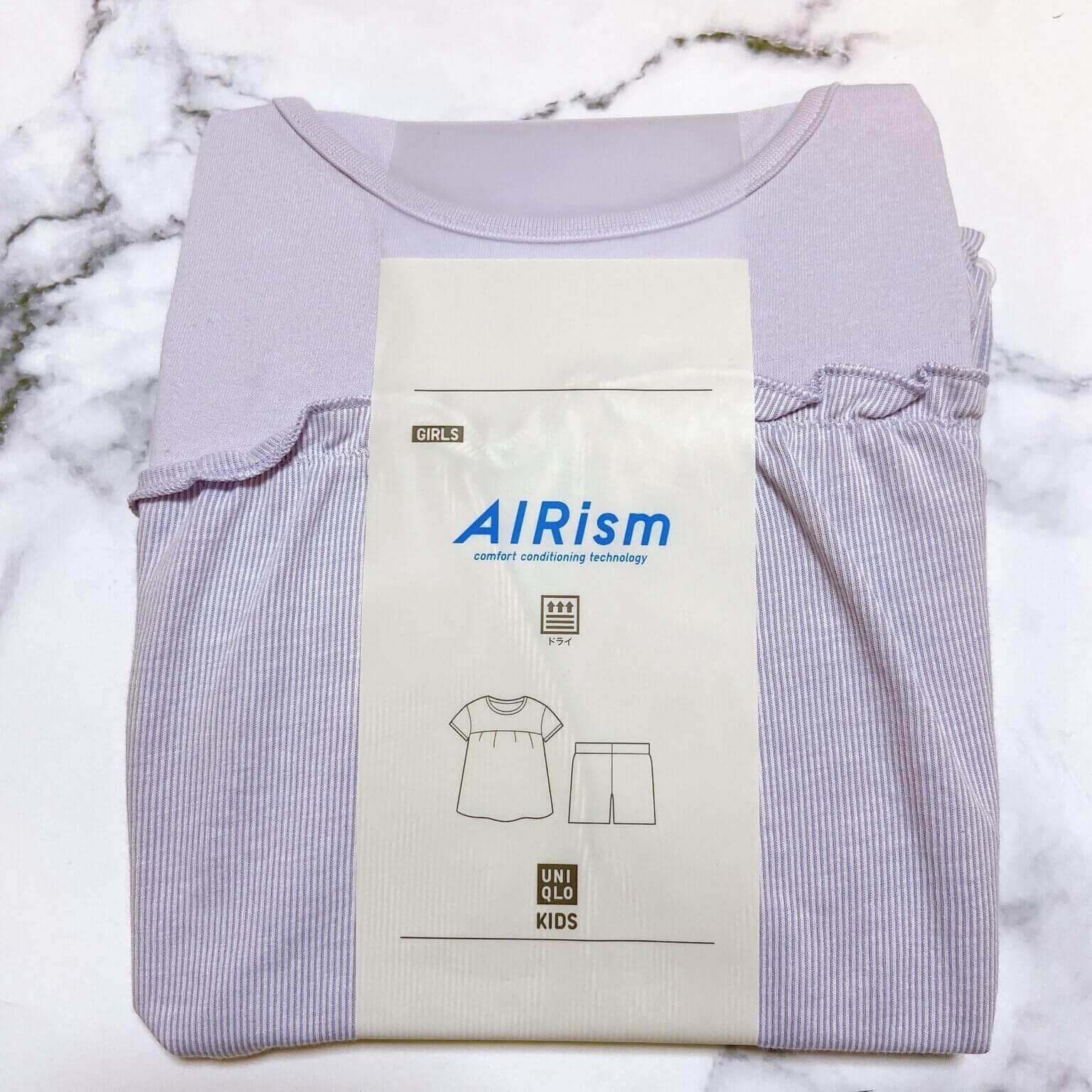 【ユニクロ感謝祭】4人の「子ども服」購入品9アイテム拝見!【2021】