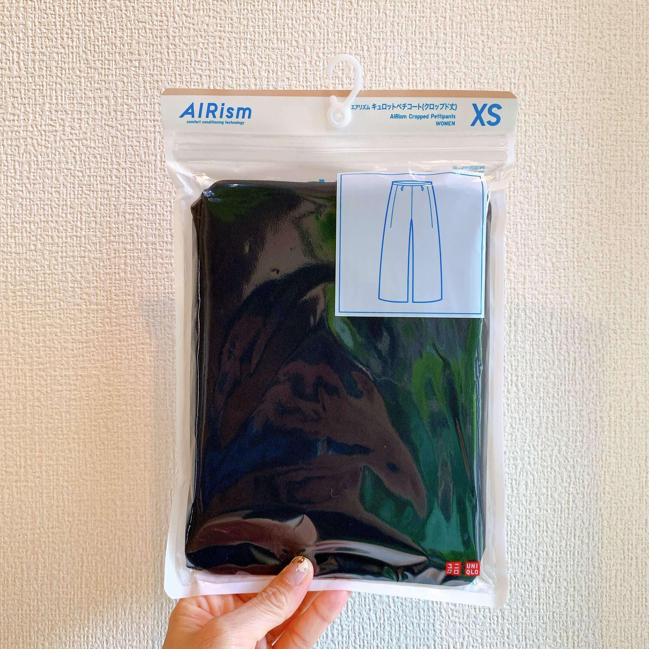 【ユニクロ感謝祭の戦利品10着!】7人のリアル購入品を拝見!【2021】